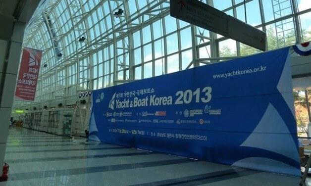 Yacht & Boat Korea 2013